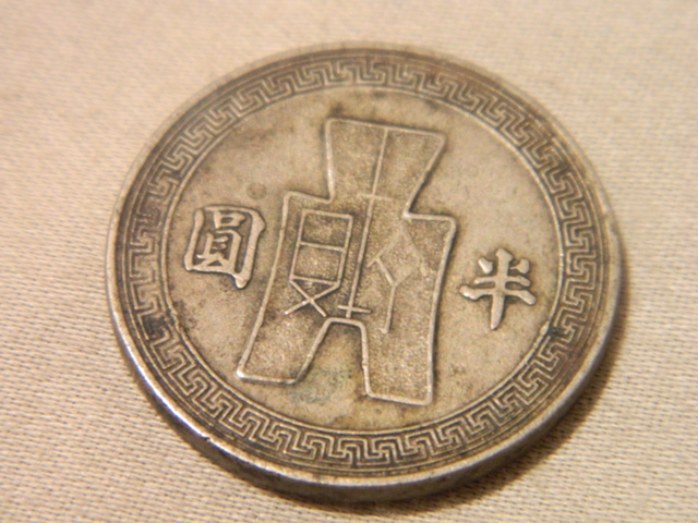 "sense of belonging china coin These aspects of belonging and not belonging are investigated in the novel, ""the china coin"" (tcc ) the ways relationships contribute to a sense of belonging."
