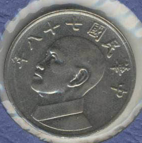 chinese coin with 100 on it value