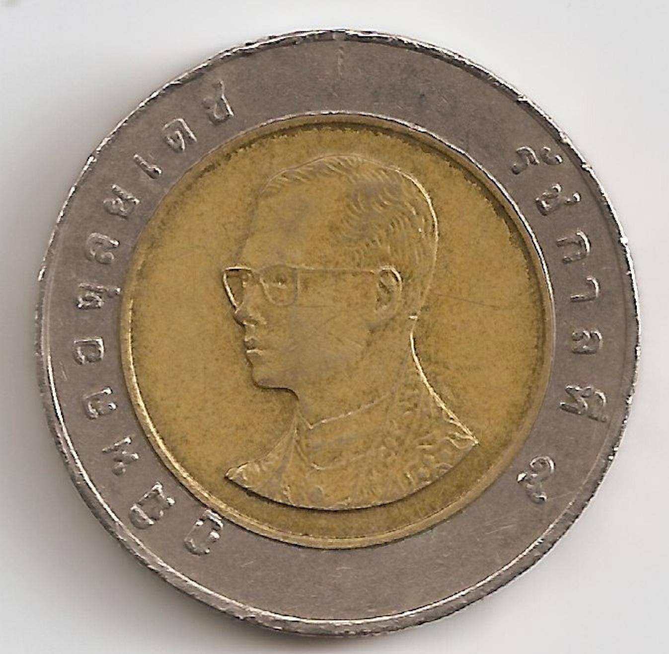 Arabic Coins Arabic Coins Identific...