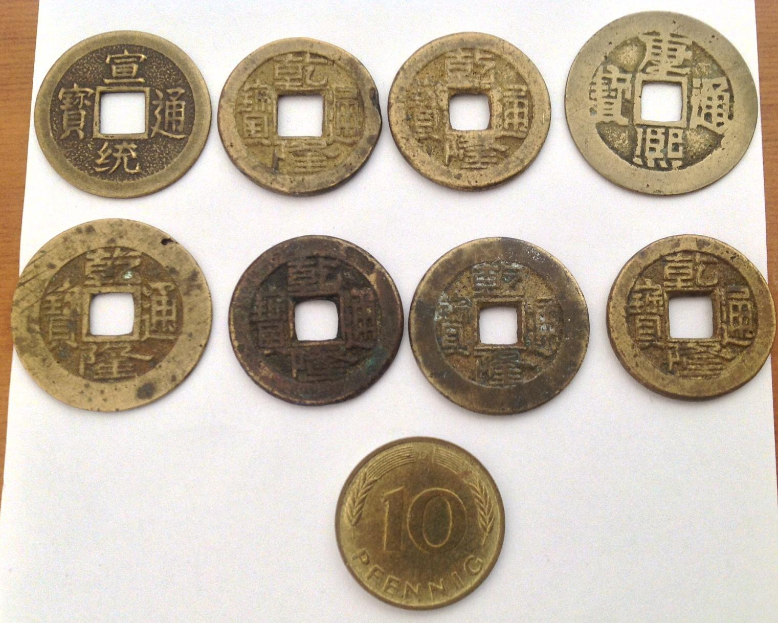 worksheet Coin Identifier similiar identify coin china keywords help identifying some chinese cash coins numista