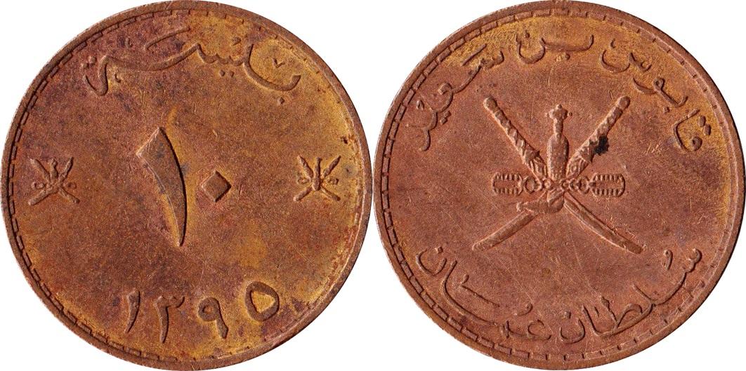 World Coins Chat Oman Numista