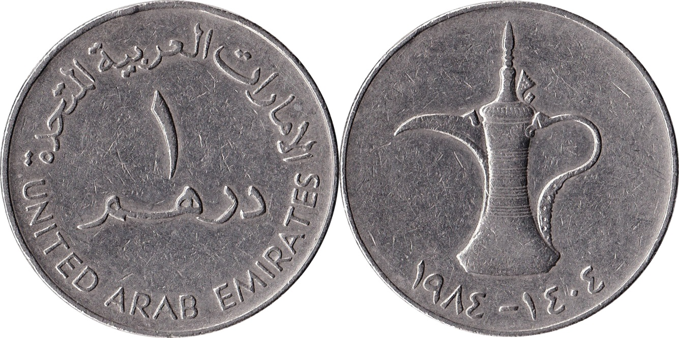 World coins chat: United Arab Emirates and its Emirates ...