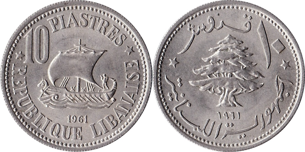Lebanon Has Issued A Few Interesting Lower Denomination Coins