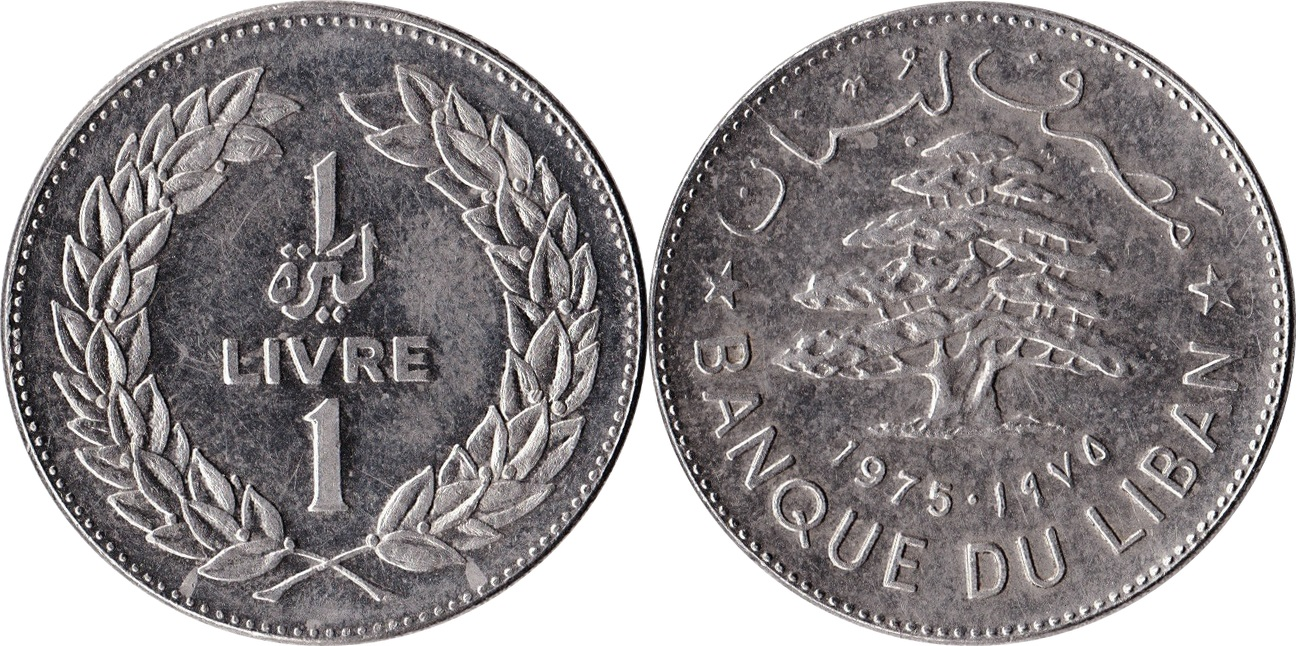 The Higher Denomination Coins Are Not Very Common Because At Time 1 Livre Banknotes Were Being Issued And Preferred To