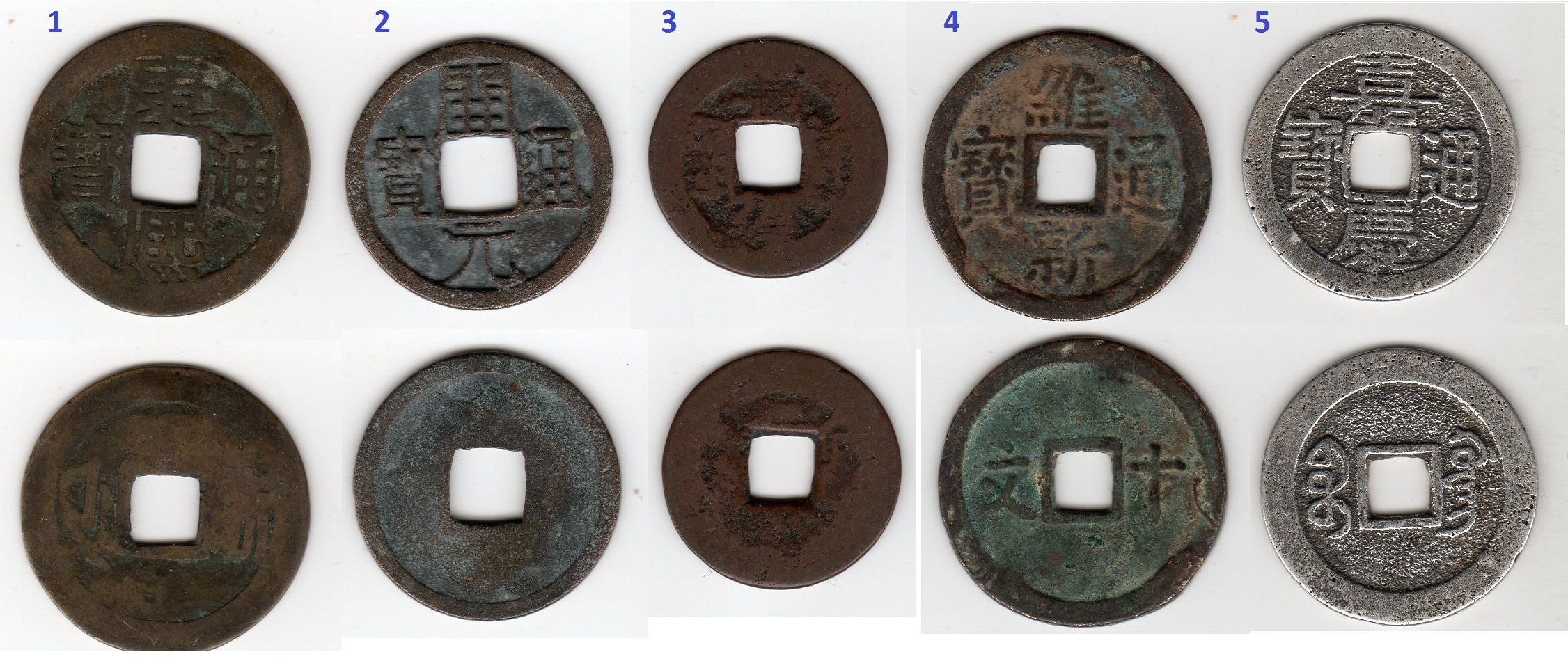 28 Old Chinese Vietnam Cash Coins With Hole For Identification Fake
