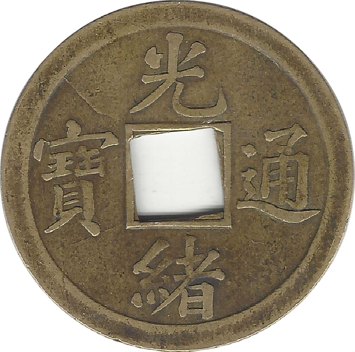 worksheet Coin Identifier similiar chinese coin identifier keywords identification numista