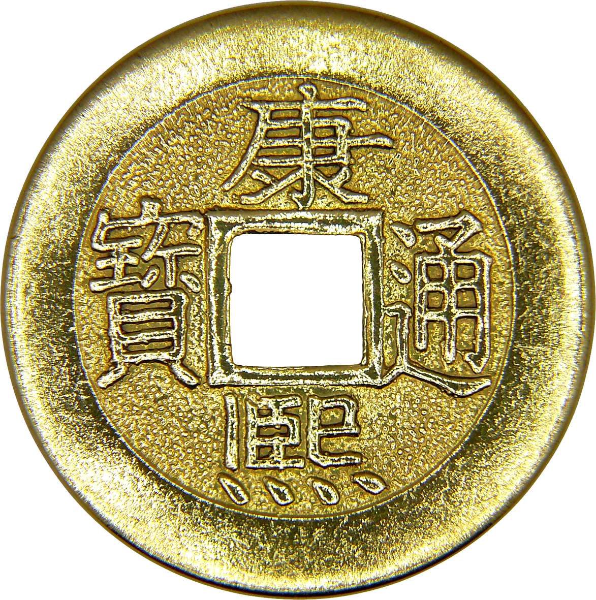 Chinese coins info