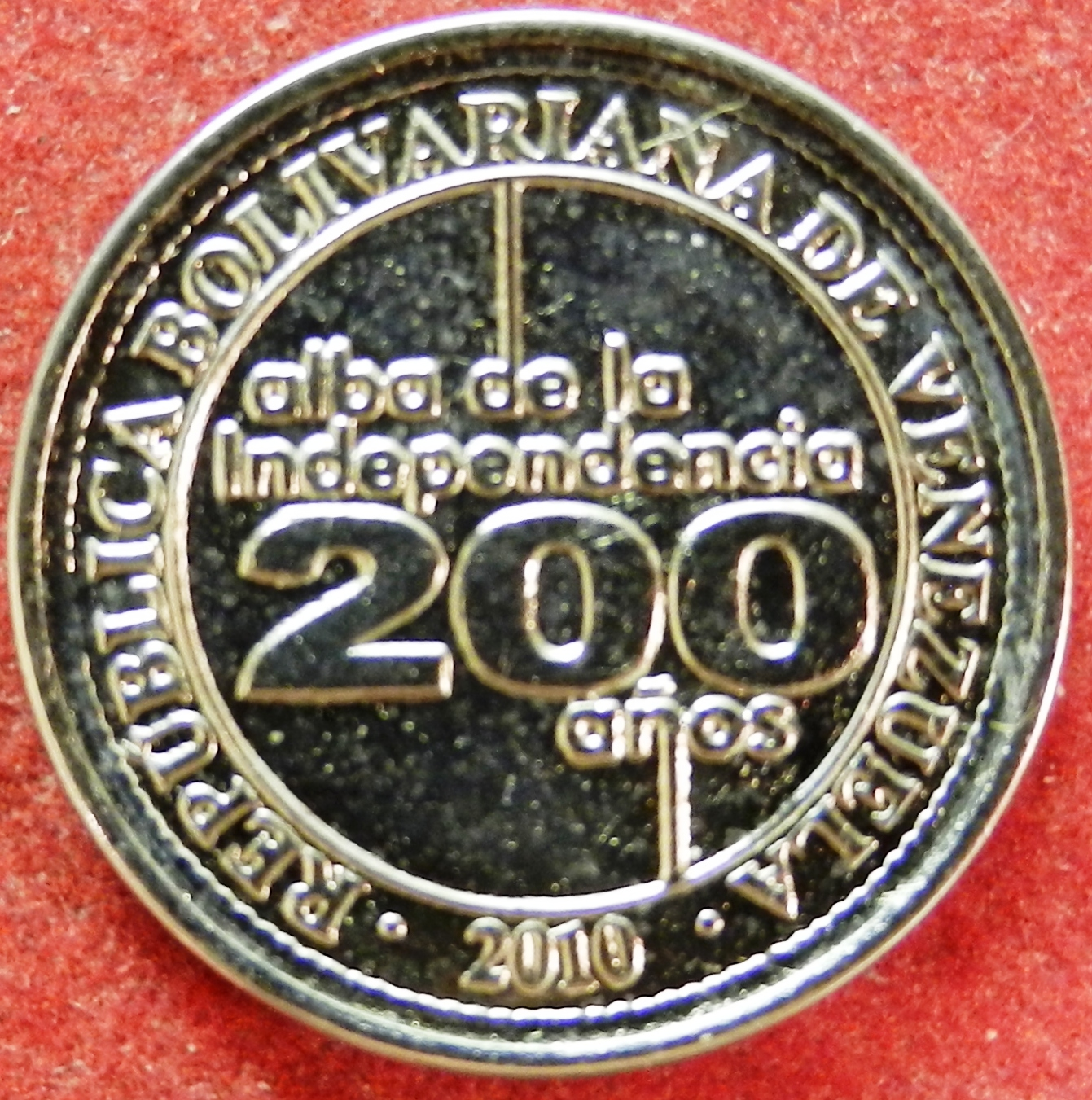 Venezuela 25 Centavos Y99 Not Only 2010 But 2011 As Well Numista