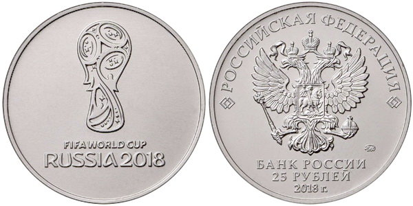 RUSSIA 2018 25 ROUBLES 2018 FIFA World Cup UNC