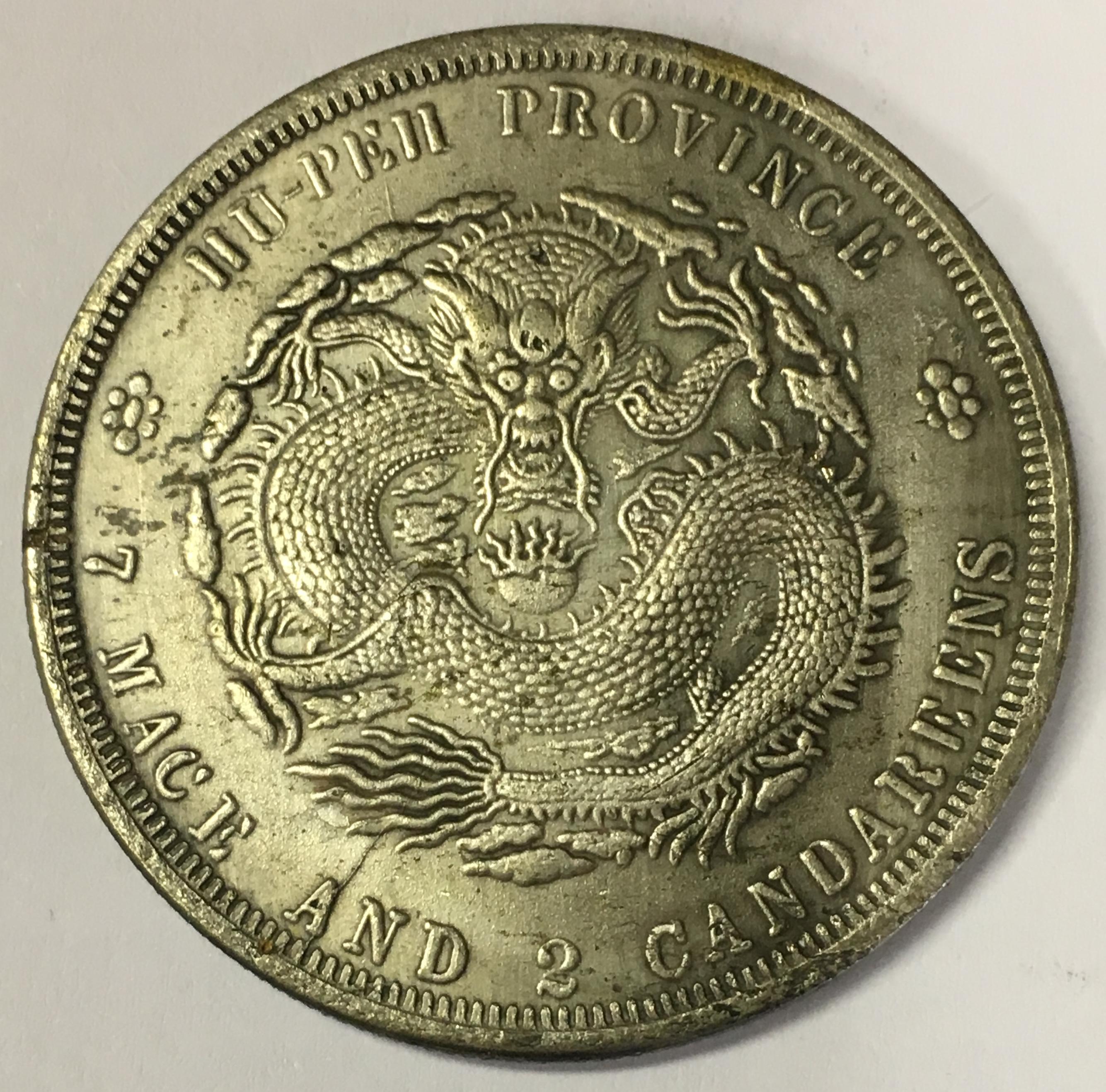 Identifying fake Chinese coins – Numista