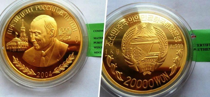 9 11 commemorative coin value