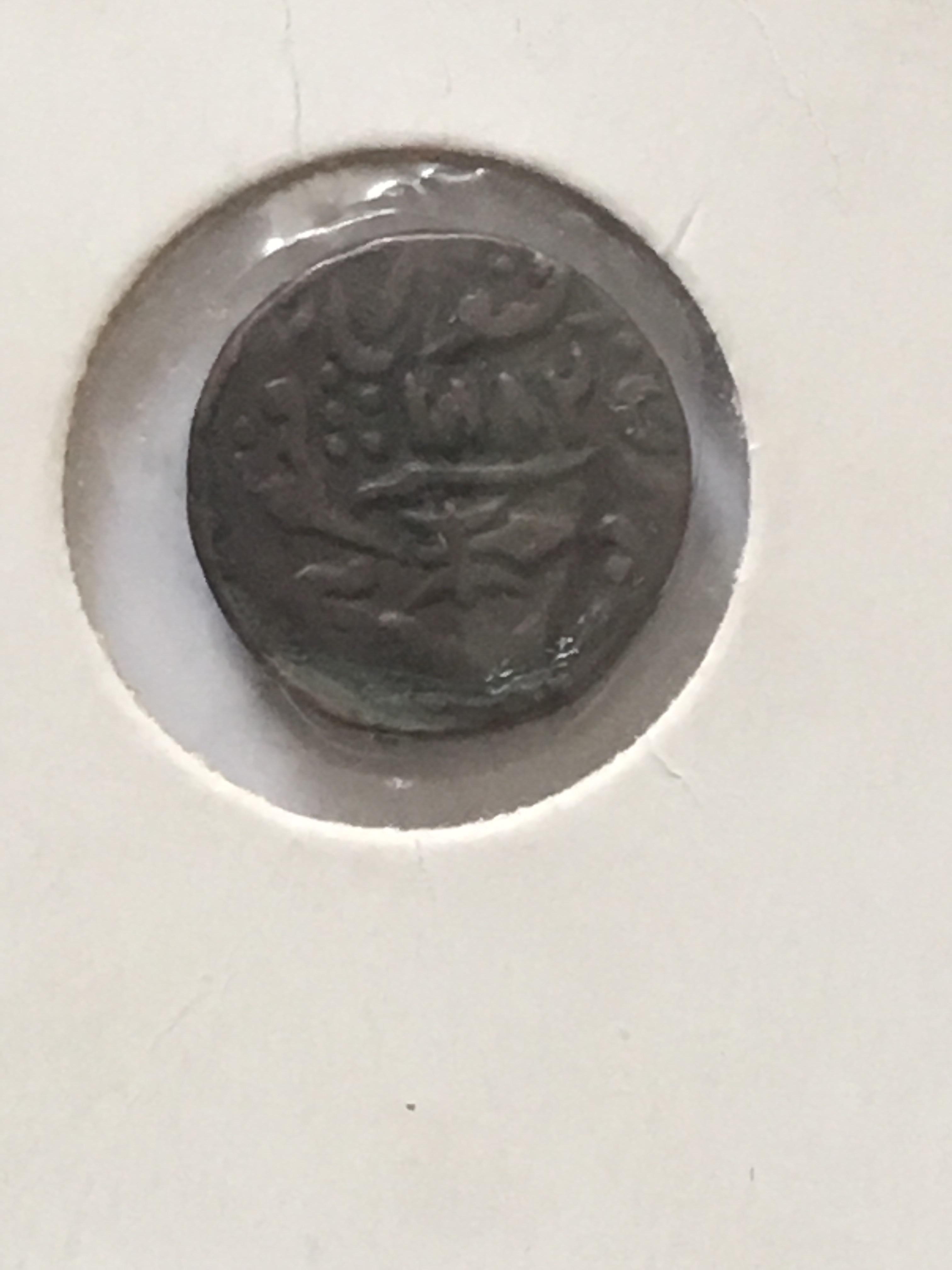 Coin identification - ? old Islamic coin – Numista
