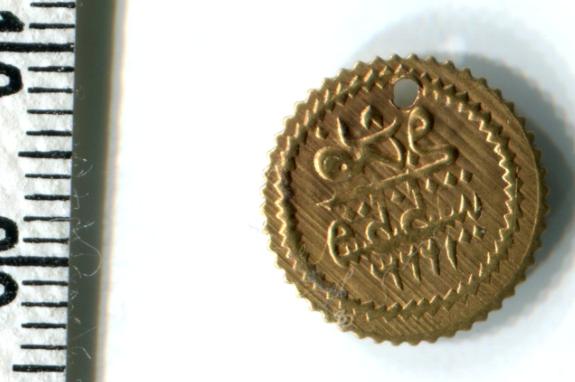 Ottoman coin, token, penez       – Numista