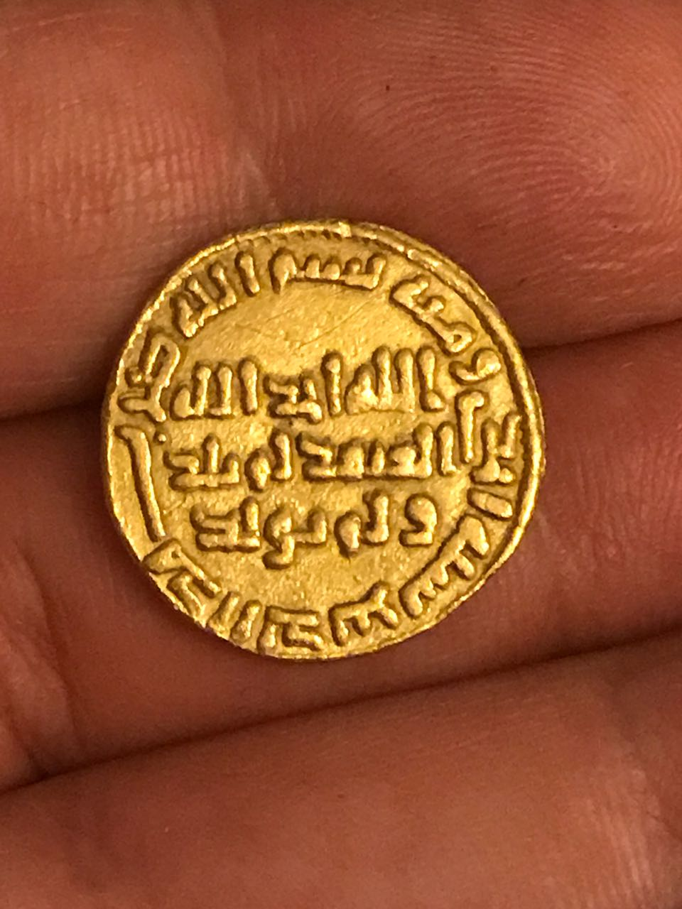 islamic gold coins