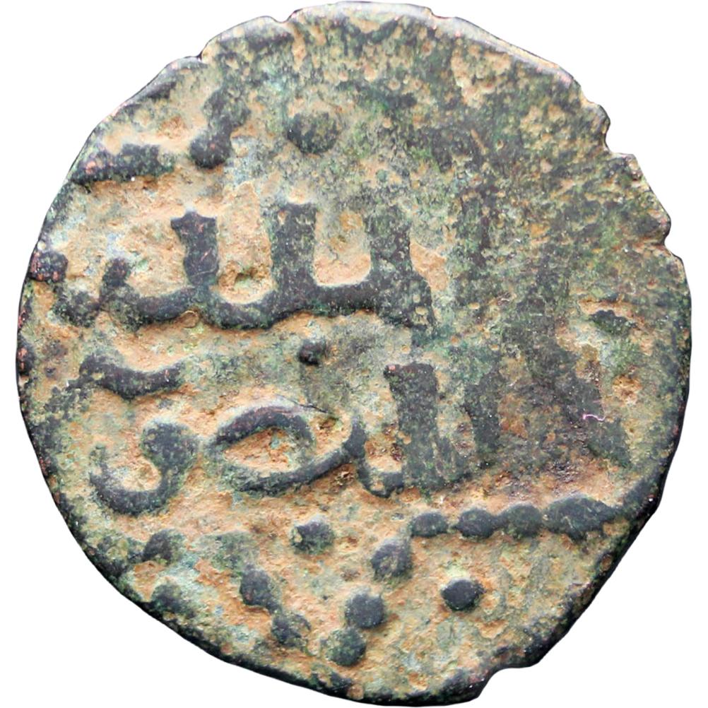 islamic coin identification