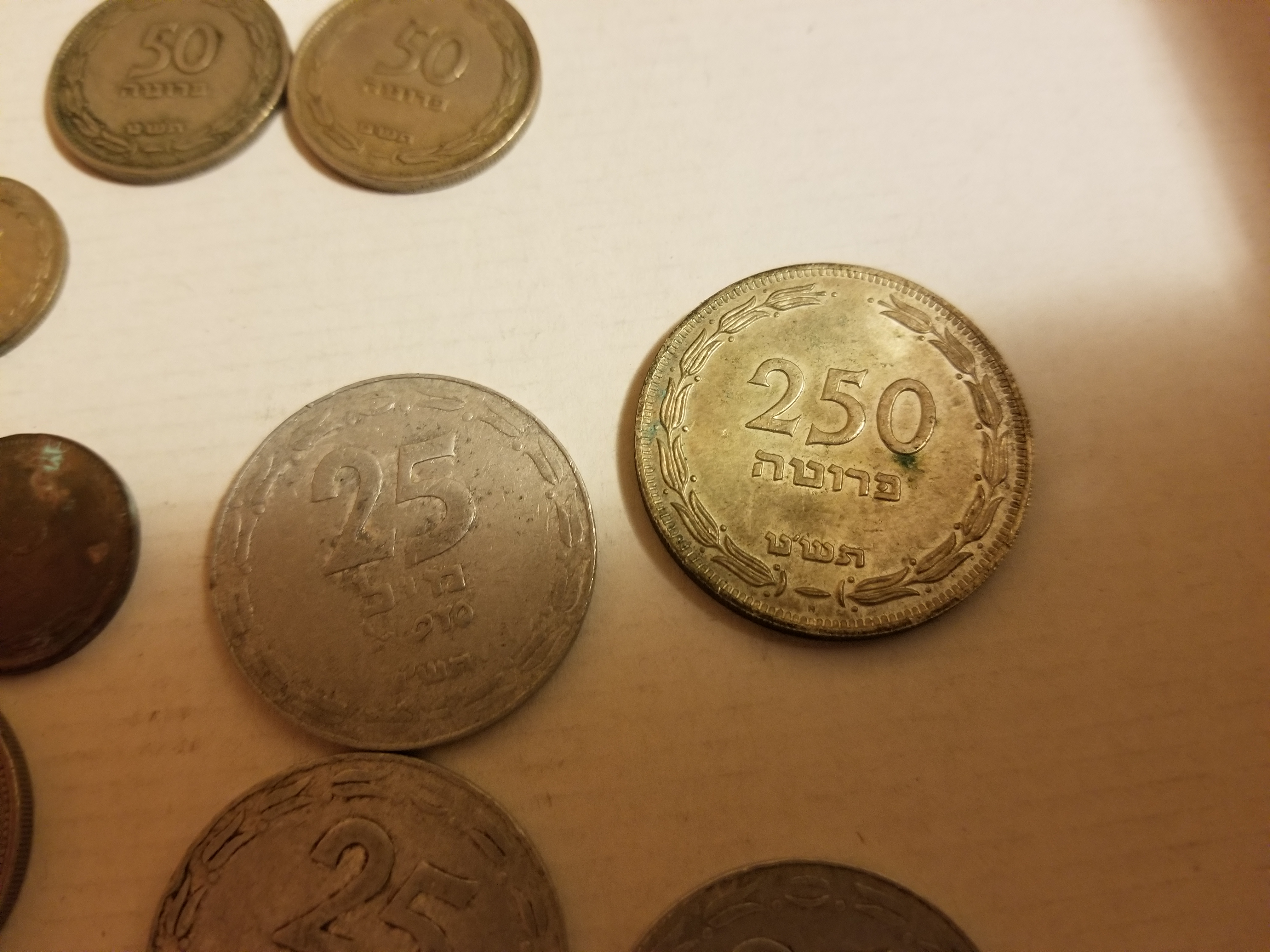israeli coins images