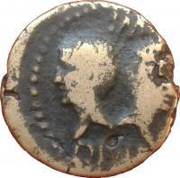 As de Nîmes x3 53669617e14f3