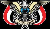 Les armoiries du Yémen